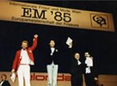 85年ヨーロッパ大会